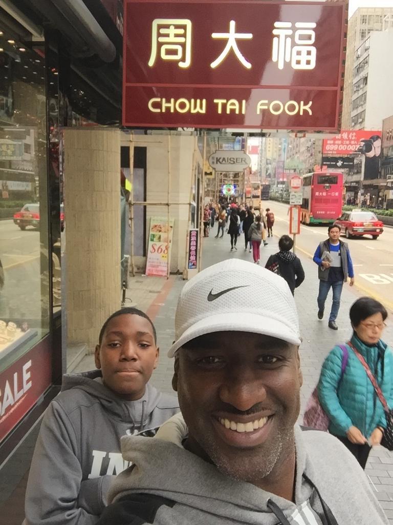 Eric Goes To Hong Kong